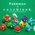 nanoblock®のポケモンシリーズに小さな「ミニポケットモンスターシリーズ」が登場!