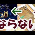【ポケモンGO】キラフレンドの条件が変わった?の真実は?【98%デオキシスゲッチャレ代行の試練】